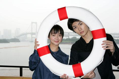 Tabe mikako dating service