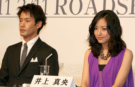 Takenouchi Yutaka personal life