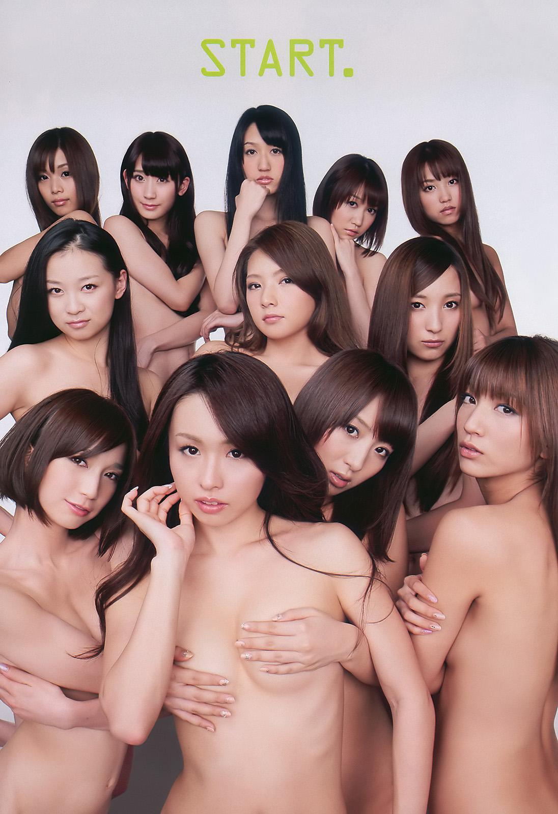 Weekly naked japanese