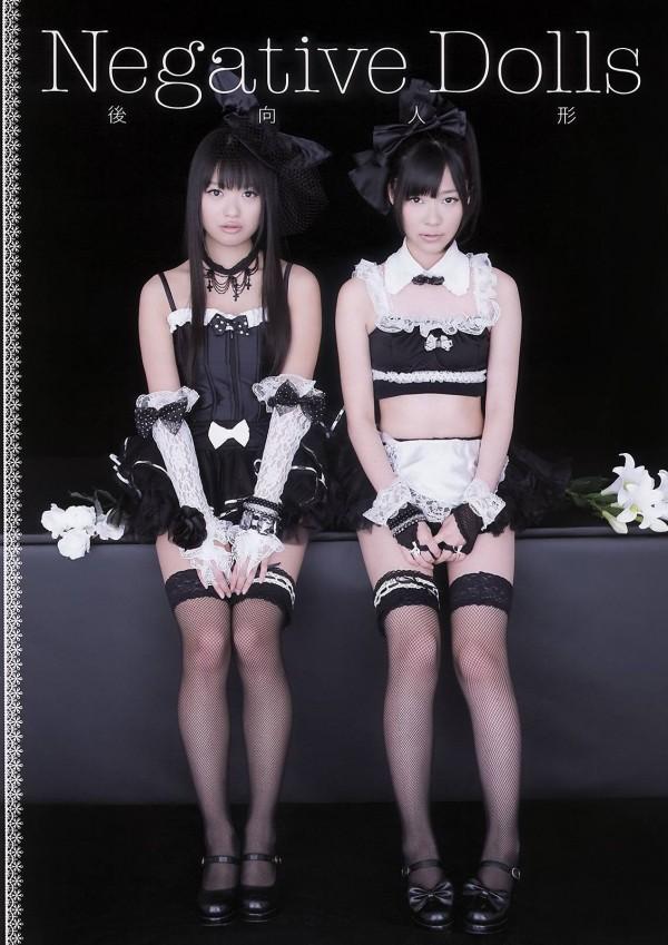 "Not yet's Kitahara Rie & Sashihara Rino are ""negative dolls"" for ..."