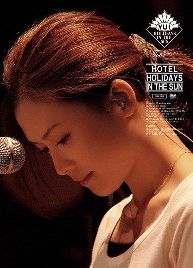 yui to sing paradise kiss theme songs