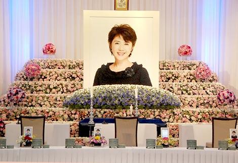 Yoshiko Tanaka funeral