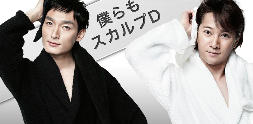Nakai Masahiro 2013