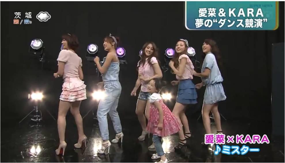Child actress Ashida Mana and KARA dance to