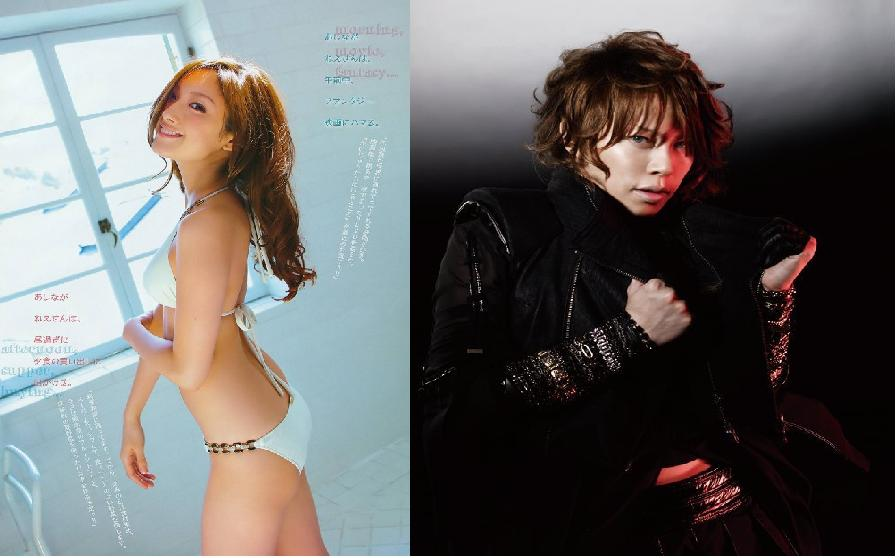 Are T.M. Revolution and Nanao dating   2af12bd22