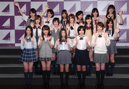 Check out the members of Nogizaka46, the official rivals of AKB48