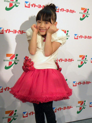 Ashida Mana holds first event in Kansai, attracts more than