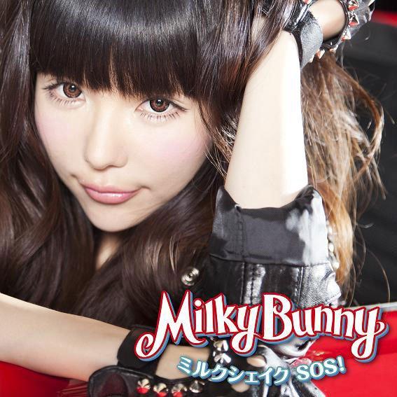 Milky Bunny 1stアルバムのジャケ写が解禁 - ライブドアニュース