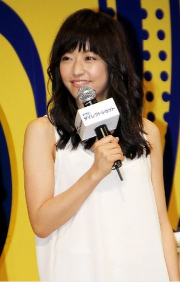 Yamashita tomohisa dating 2019 nissan