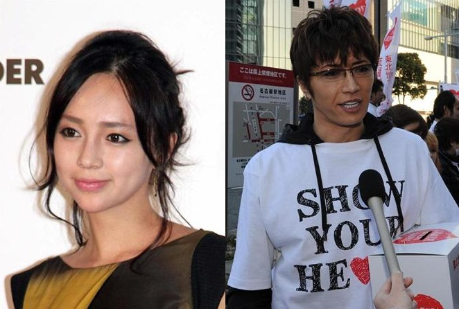 Gackt still dating iconiq