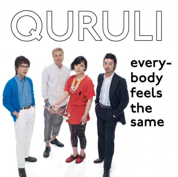 Quruli reveals track list + jacket cover for new single