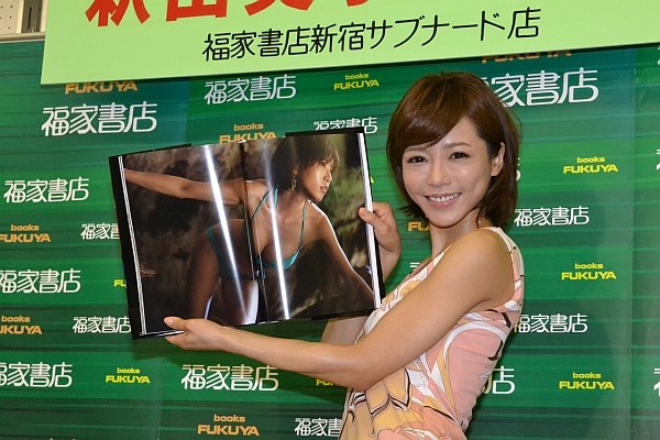 Not Shaku yumiko japanese girls