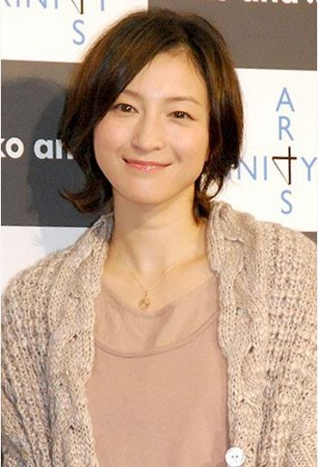 Ryoko Hirosue couple