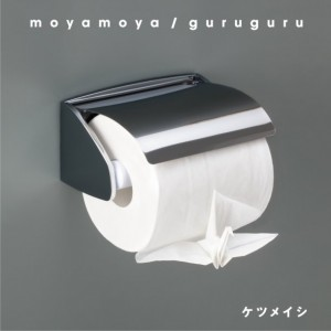 Tag | tokyohive.com