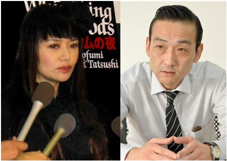 Mukai osamu dating after divorce