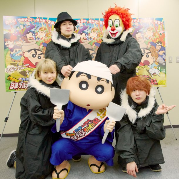 SEKAI NO OWARI Providing Theme Song For New Crayon Shin