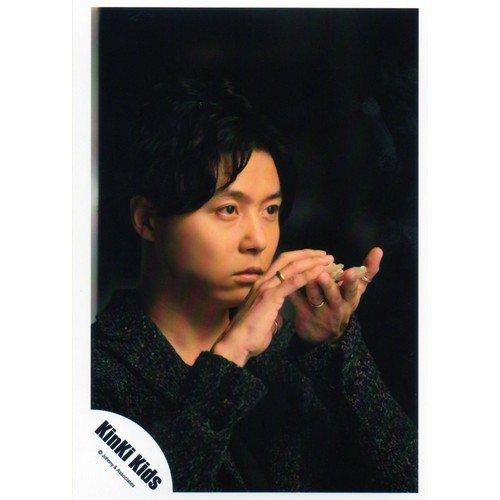 Domoto tsuyoshi dating