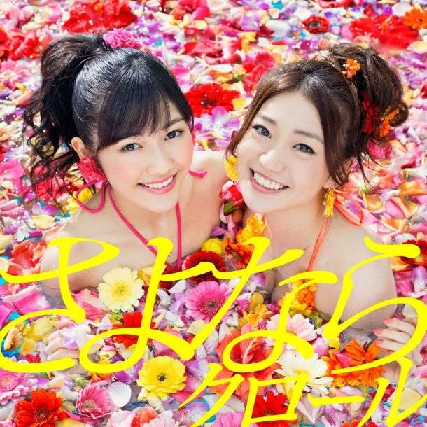Flower Tokyohive - Flowers Healthy