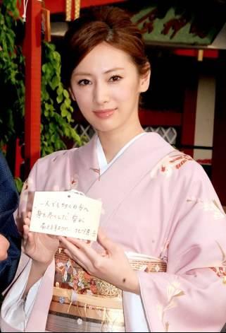 Kitagawa keiko dating 2019