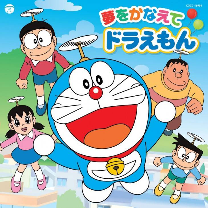 'Doraemon' Theme Song To Be Sung By Its Characters