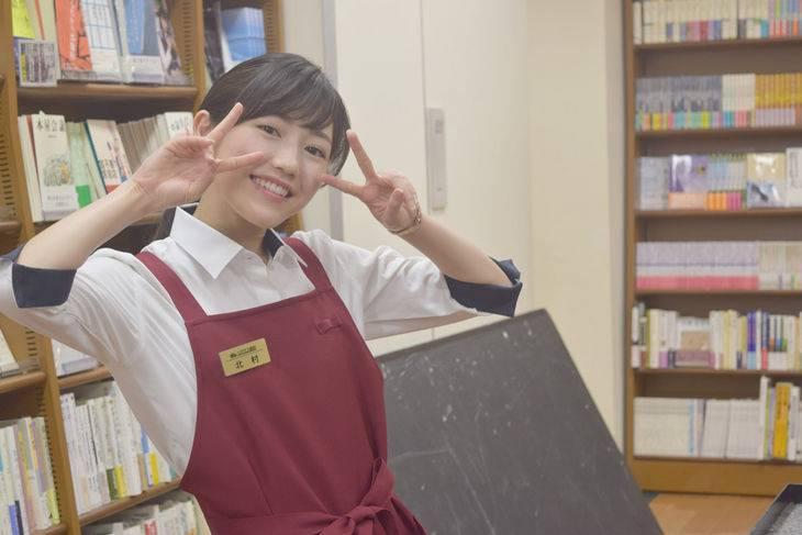 Watanabe Mayu Movies Watanabe Mayu Unveils pv For '