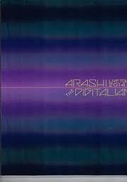 "Arashi >> Album ""Untitled"" - Página 6 Oricon-charts_1438754523_201585_TheDigitalian"