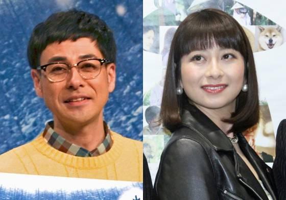 Kosuke Suzuki Yu Aoi