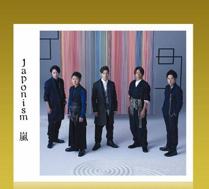 2015 Oricon Yearly Album Ranking TOP50 | tokyohive com