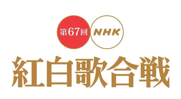 [Resim: utada-hikaru_1482133293_af_org.jpg]