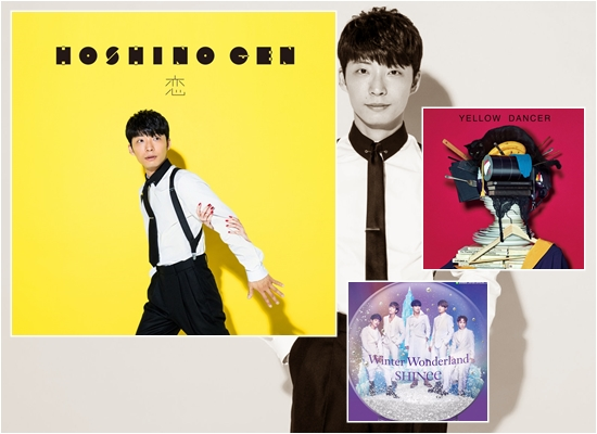 Recochoku 39 s weekly download charts for 12 14 12 20 for Koi hoshino gen