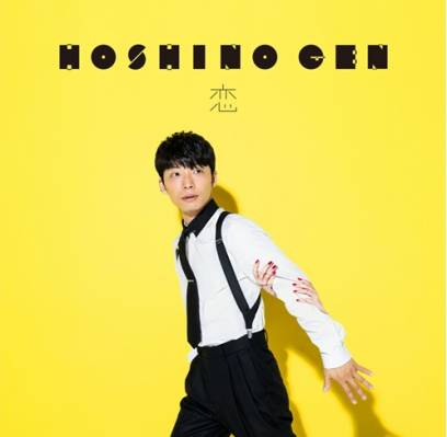 tokyohive | Breaking J-pop news, videos, photos and celebrity gossip