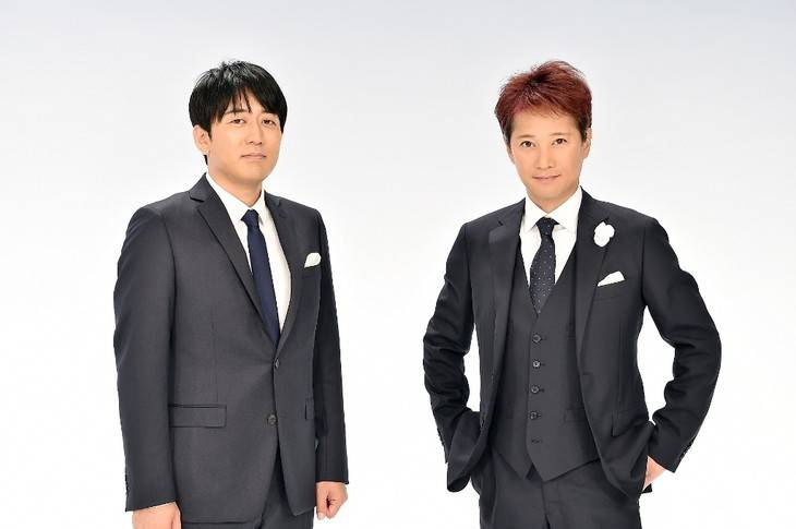 Nakai masahiro dating after divorce