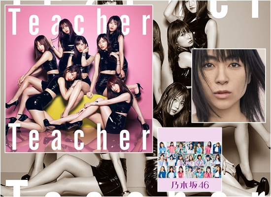 Recochoku's weekly download charts for 5/30~6/5 2018
