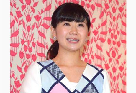 fukuhara ai holds back tears at press conference announcing her