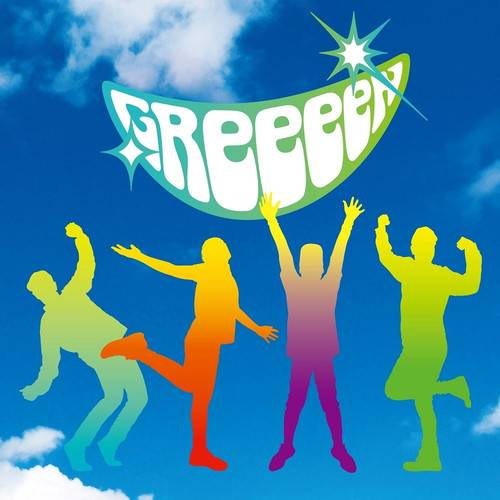 GReeeeN - Yakusoku X No Tittle Single Detail Ai Uta - Yakusoku No Nakuhito