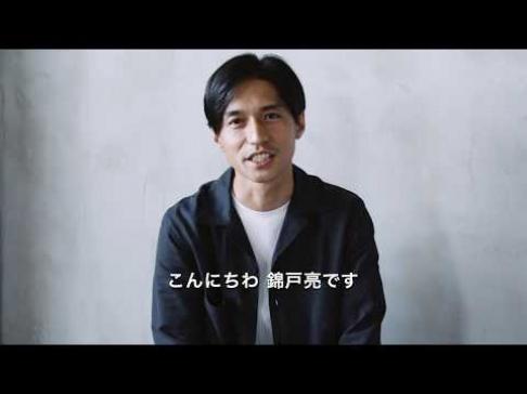 Nishikido Ryo