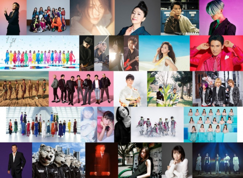 AKB48, Ikimonogakari, MAN WITH A MISSION, MIYAVI, Perfume