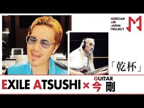 AI, EXILE ATSUSHI