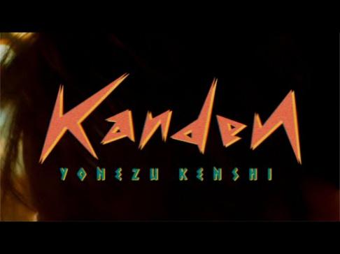 Yonezu Kenshi