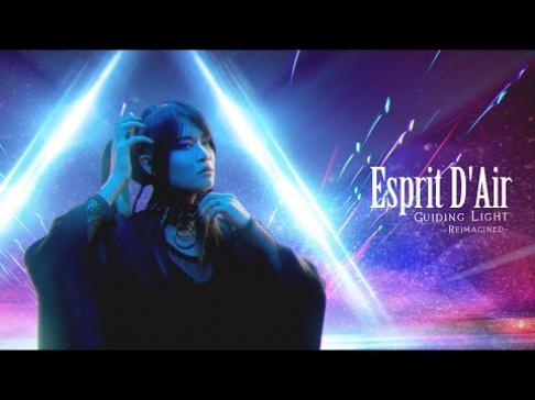 Esprit D